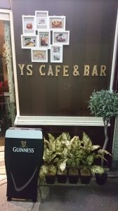 Y's☆cafee bar