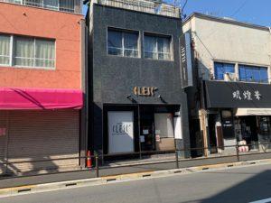 CLESC' | 上板橋北口商店街