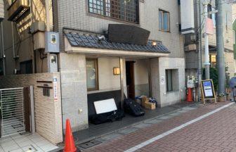 (株)プラネアール上板橋スタジオ | 上板橋北口商店街