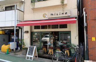 nichino(ニチーノ) | 上板橋北口商店街
