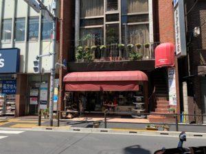 キタムラ靴店 | 上板橋北口商店街