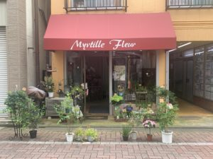 Myrtille Fleur | 上板橋北口商店街