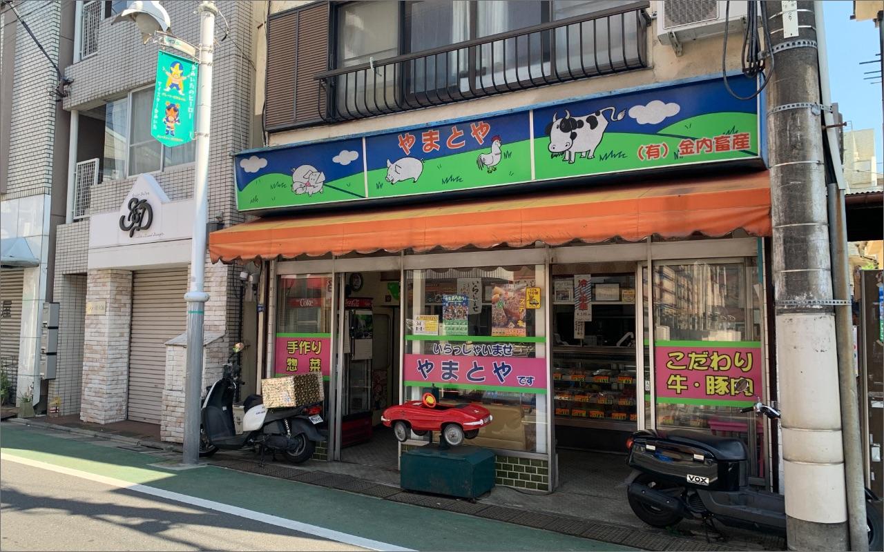 上板橋北口商店街