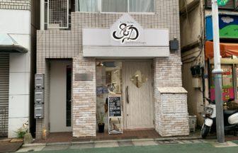 hair salon S & D | 上板橋北口商店街